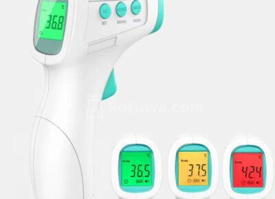 InfraredBodyThermometerAfkYk001withCeFCCFDA1593409669
