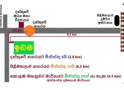 map1594535396