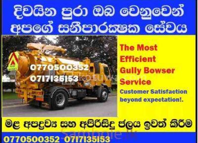 gully31601211261