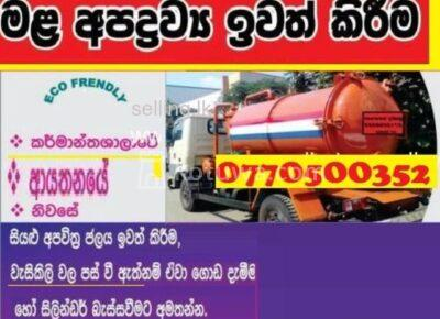 gully71601211269