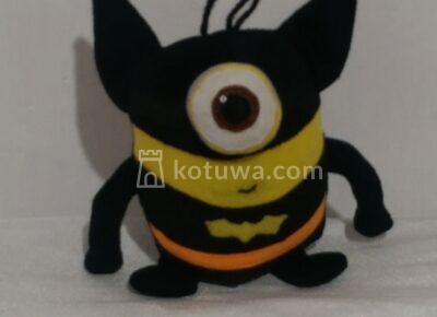 MinionBatman1609985304