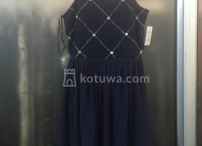 clothing.1610878849