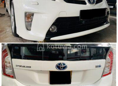 Front+Rear1633400676